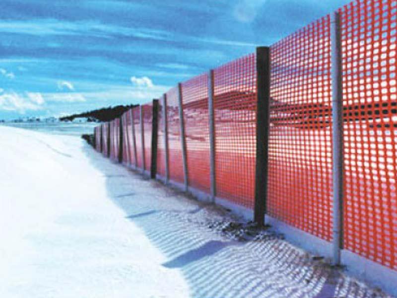 经济型安全围栏