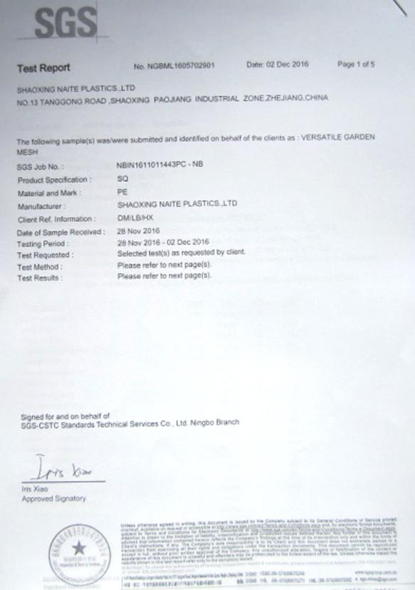 SGS食品级测试报告